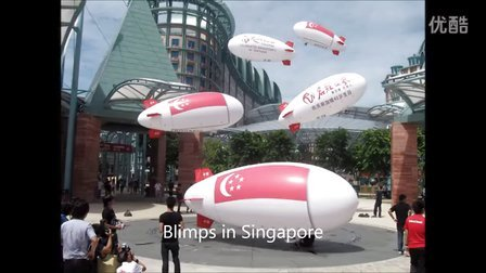 singapore sentosa 6m rc blimp for national day