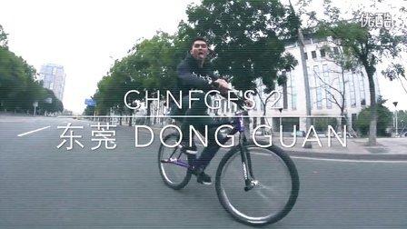 [THE FG CN] 中国动作死飞合辑2 - 东莞