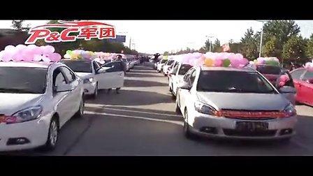 临沂长城腾翼C30车友会百辆车大型拉亲  LY--300纪念收藏