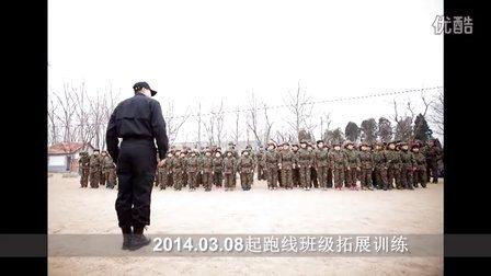 起跑线2014.3.8儿童拓展训练视频