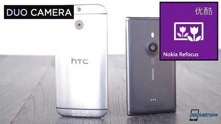 HTC One M8 双摄像头 vs Nokia 拍后对焦