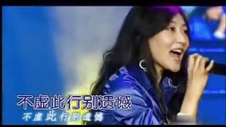 彩雲之南 【徐千雅】