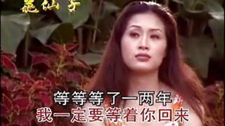 難忘的心上人 (2003年泳裝版)【高勝美】