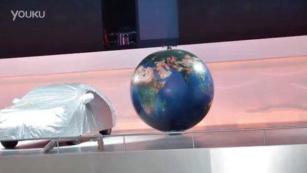 globe rc balloon