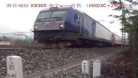 火车视频集锦——宁局视频10