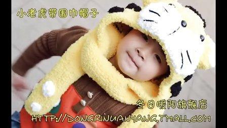 80集-小老虎帽子围巾第二集绒绒线零基础编织视频教学娟娟编织编织方法视频