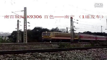 火车视频集锦——宁局视频11