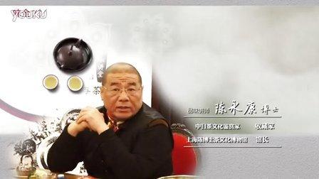 """【味全】何谓""""高山出好茶"""""""
