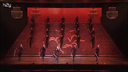 [寶塚][字幕]紅花俠_星組(清晰)