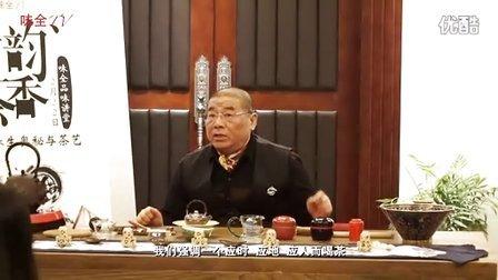 """【味全】现代""""饮茶""""文化的新奥秘"""