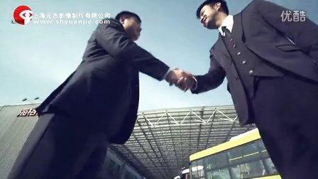 苏州金龙汽车客车上海元杰影像制作有限公司 宣传片 形象片 广告片 微电影 电视栏目