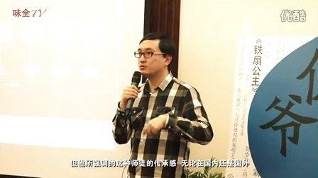 """【味全】盘点中国电影导演的""""代际""""划分"""