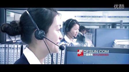 台湾健峰企管集团-企业辅导-企业培训-品质管理-质量管理培训中心