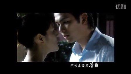 午夜阳光MV--温存(钟汉良-于佑和)