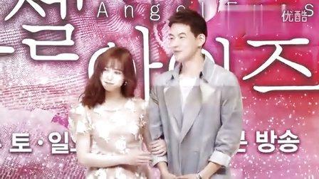 SBS《天使之眼》制作发布会(官网版)(具惠善 李尚允 金基石 胜利等)