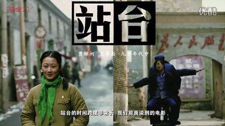 【味全】九十年代中期中国电影大盘点