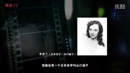 """【味全】""""战争期""""中国电影制作格局"""