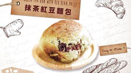 日日煮 2014 抹茶紅豆面包 32