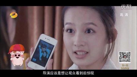 """(搞笑系列)近期热门电影电视剧中关于""""手机"""