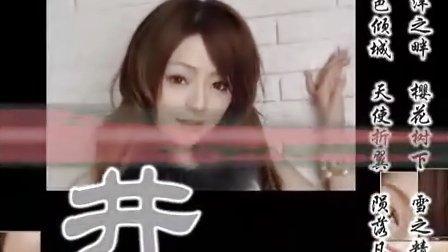 櫻井莉亞系列之女神歸來【下部】