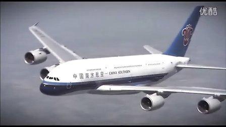 中国南方航空A380 China Southern Airlines A380