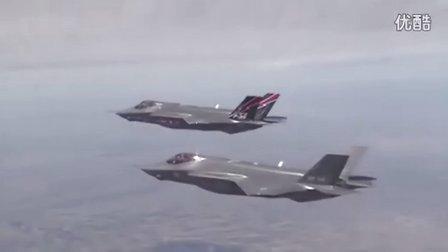 """洛克希德·马丁 F-35""""闪电Ⅱ""""联合攻击战斗机"""