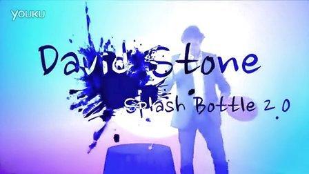 Splash Bottle 2.0 by David Stone