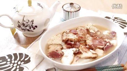 日日煮烹飪短片 - 老人頭菌雲腿燴豆腐