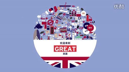 英国签证申请指南