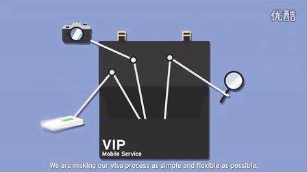 英国签证VIP上门服务