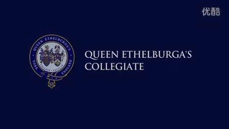 英国中学伊萨伯格女皇学院(10年级以上的中国学生学习介绍)