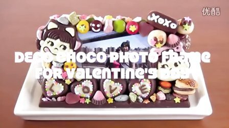 How_to_Make_Japanese_Chocolate_Candy_Photo_Frame_for_Valenti