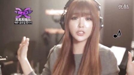 刘世允,洪真英(You Se Yoon, Hong Jin Young)-Love Battery