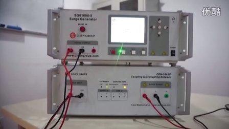 IEC 61000-4-5雷击浪涌发生器