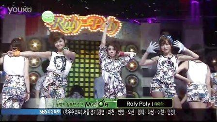 110703 T-ara--Roly Poly SBS-Popular Song 1080p tara