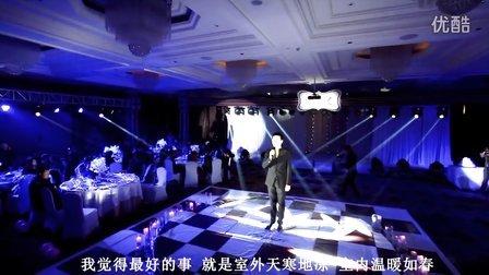 主持人杨森   视频展示