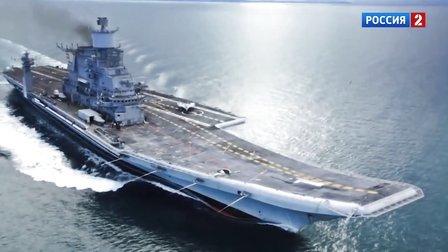 辽宁号(原姐妹舰)戈尔什科夫海军上将-航空母舰
