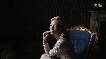 [ViE23独家呈现]Cate Blanchett stars in 'Slow Motion'