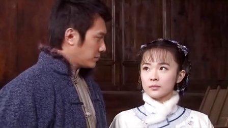 玫瑰江湖--冯绍峰剪辑03