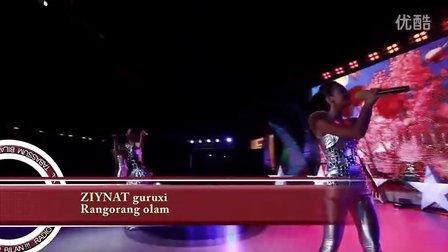 Ziynat guruhi - Rangorang olam (concert version)