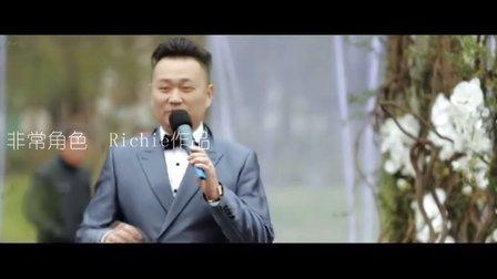 【婚礼白话文】2014-3-23 重庆北培草坪婚礼【革命需等待】顿觉领袖附体,看发型!