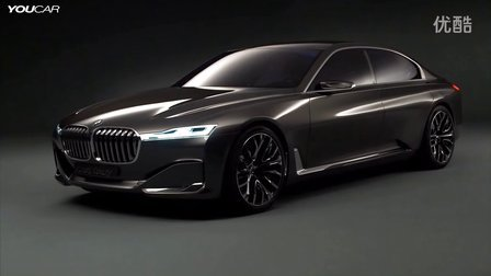未来7系9系雏形 宝马BMW Vision Future Luxury concept