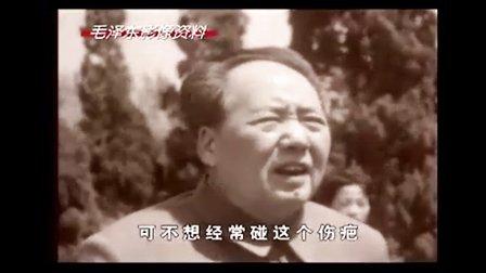 纪录片庐山会议(上).rm.标清_1