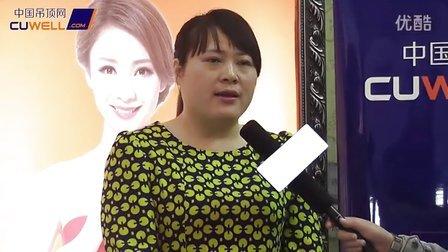 中国吊顶网专访来斯奥集成吊顶衢州经销商杨总