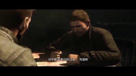 [无名氏游戏解说]生化危机6中文全剧情流程解说-克里斯篇-第一章