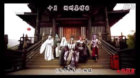 [MINE711]杭州304 X 倍爽儿【男神女神崩坏之路】
