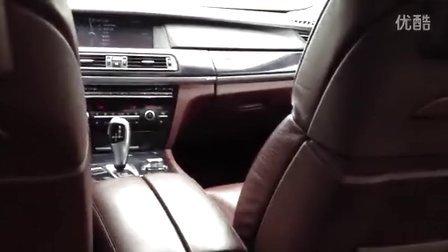 黄江宝马7系黄江明记车行销售的所有车辆都是纯正的二手进口车