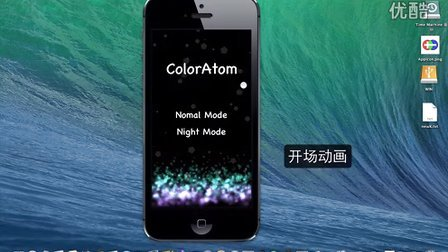 ColorAtom
