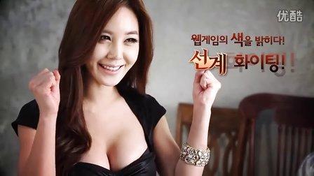 乳神级韩国美女写真 韩国性感美女模特