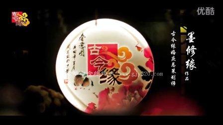 汉式婚礼|中式婚礼|汉婚|周制婚礼|成都汉式婚礼|成都中式婚礼|汉服婚礼|古今缘|顶级汉式婚礼|宣传片|史诗级|成都婚庆